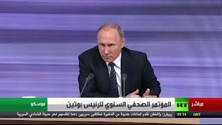 بوتين: إسقاط القاذفة الروسية من قبل تركيا كان عملا عدائيا