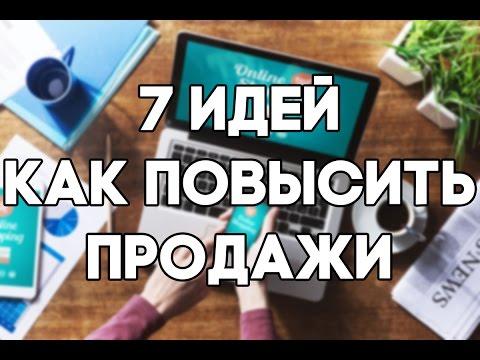 aniline: интернет магазины по продаже порно по украине.