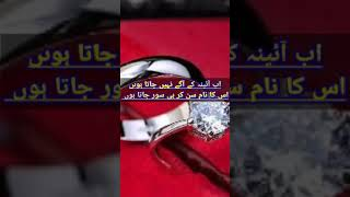 New Heart Touching poetry Boy Amazing Voice New Poetry Main Asy Sota Hun Jasy Mar Jata hun