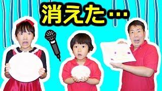 ★食事が消えた・・・「カラオケ店編」ミステリードラマ★The meal disappeared★ thumbnail