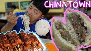 The OLDEST CHINATOWN In The World! Street Food Tour of Binondo Manila Philippines thumbnail