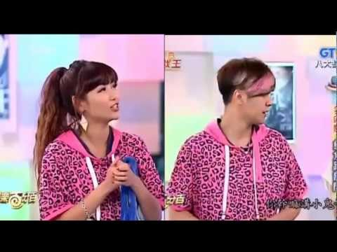 Trư Điệp MV Ai Ru Fei Fei