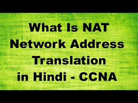 NAT In Hindi - Network Address Translation