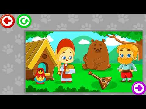 Puzzles Picture for Kid   Game for Kid - Education Game Kid Channel