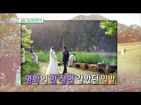 [Section TV] 섹션 TV - Won Bin ♡ Lee Na-young,final edition of Wedding trend! 20150823