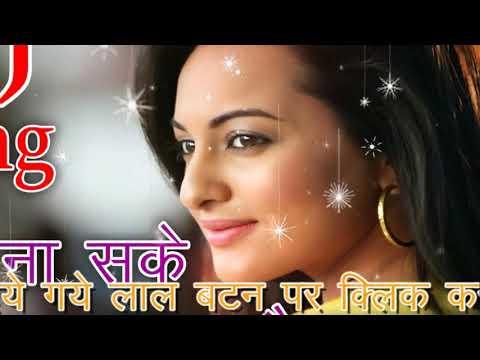 Kar Na Sake Hum Pyar Ka Sauda Movie   Krishan KanhaiyaBollywood Remix Super Hit Dj Song