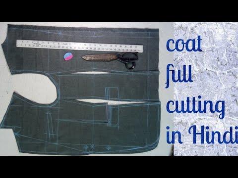Coat Full Cutting In Hindi