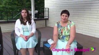 Отзывы участников 2-го заезда Проекта по похудению Стройней и Молодей 002