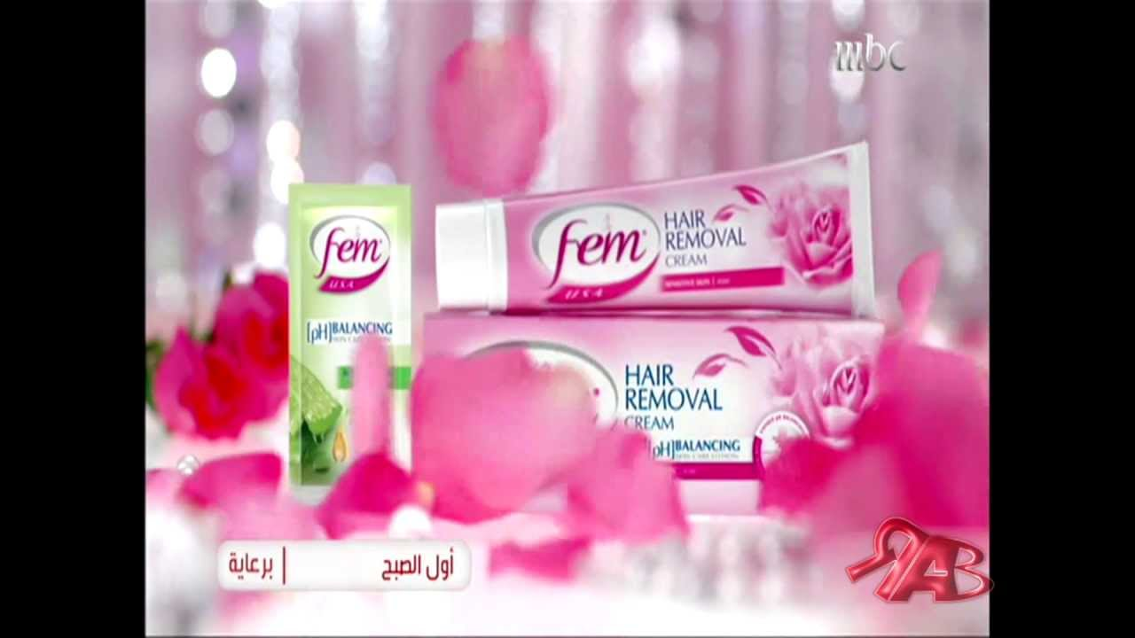 Tv Commercial Fem Hair Removal Cream Youtube