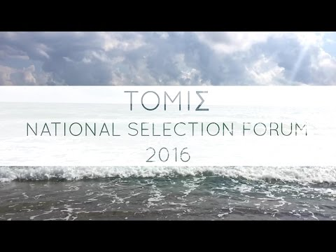 EYP Tomis National Selection Forum 2016