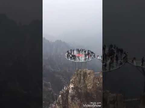 China innovation