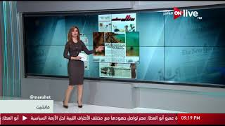 مانشيت: مرسى علم تستضيف المؤتمر السنوي لـ 200 شركة سياحية بولندية