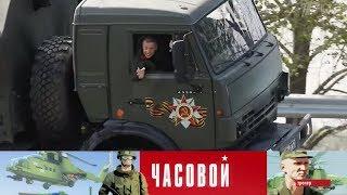 Автошкола военного назначения. Часовой. Выпуск от 26.05.2019