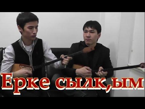 казахские хиты - Прослушать музыку бесплатно, быстрый