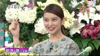 今、日本でよく見られている動画を集めました! ▽▽▽▽▽▽▽▽▽▽▽▽▽▽▽▽▽▽▽▽▽▽...