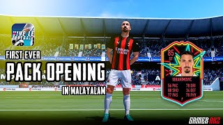 Vive le Football | First Ever Pack Opening In Malayalam