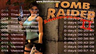 Tomb Raider II Remake Demo (2) - Part 1