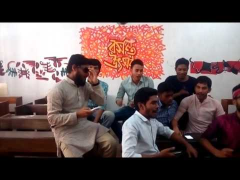 Chittagong University Group Songs at Class