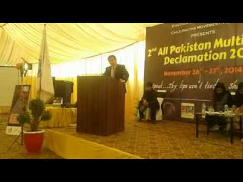 Urdu Emotional Speech by Ziafat Raheem Khokhar at UMT Lahore