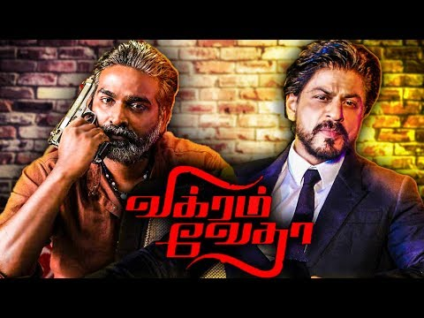 Shah Rukh Khan Wants to Replace Vijay Sethupathi | Vikram Vedha Remake | Latest Cinema News