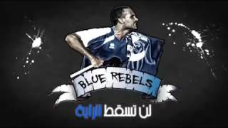 African Rebels   Hilal Al Sudan3 2017 Video