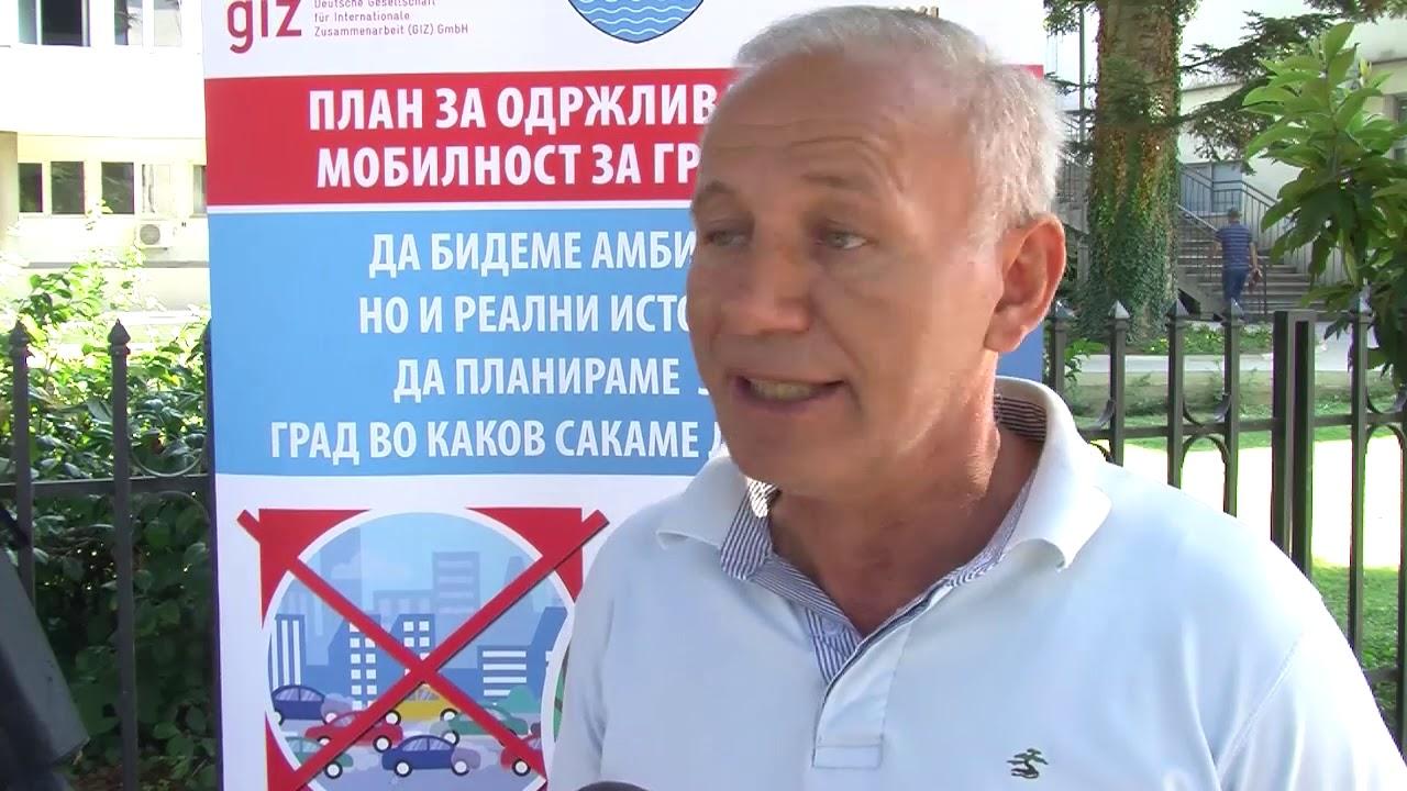ТВМ Дневник 23.08.2019