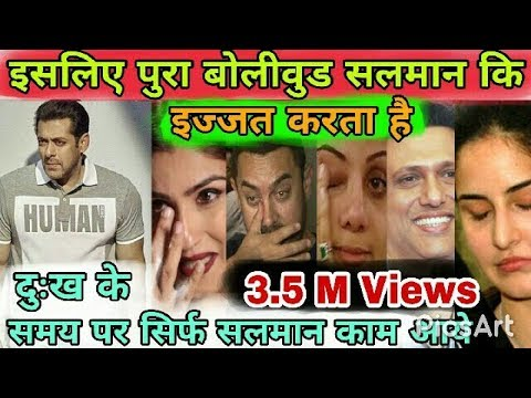 Why do Salman so people respect | salman khan better than in other starts in Bollywood
