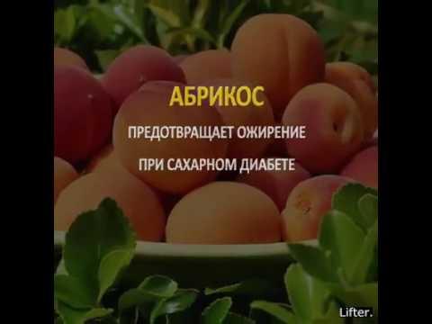 Чем полезны фрукты?