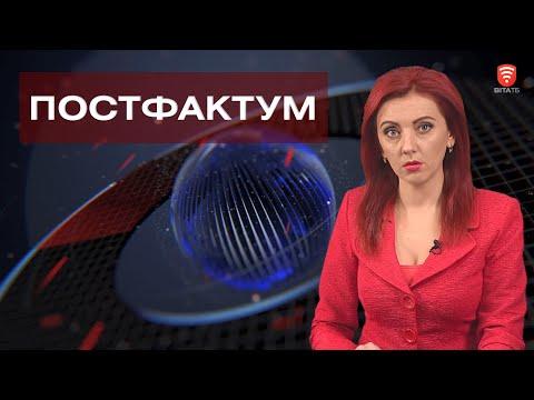 Телеканал ВІТА: Інформаційно-аналітична програма