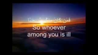 Quran verses about Fasting Surah Baqarah 2 -183 - 187- By Sheikh Mishary Rashid Al Affasy