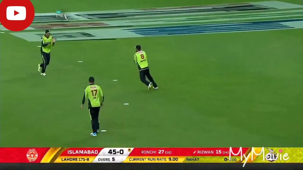 Rahat ali 3 wickets in 1 over   psl 4    LQ vs IU   