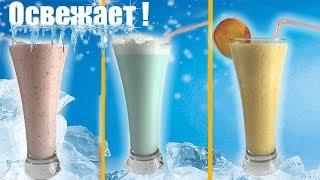 ТОП 3 гениальных коктейлей с мороженым!