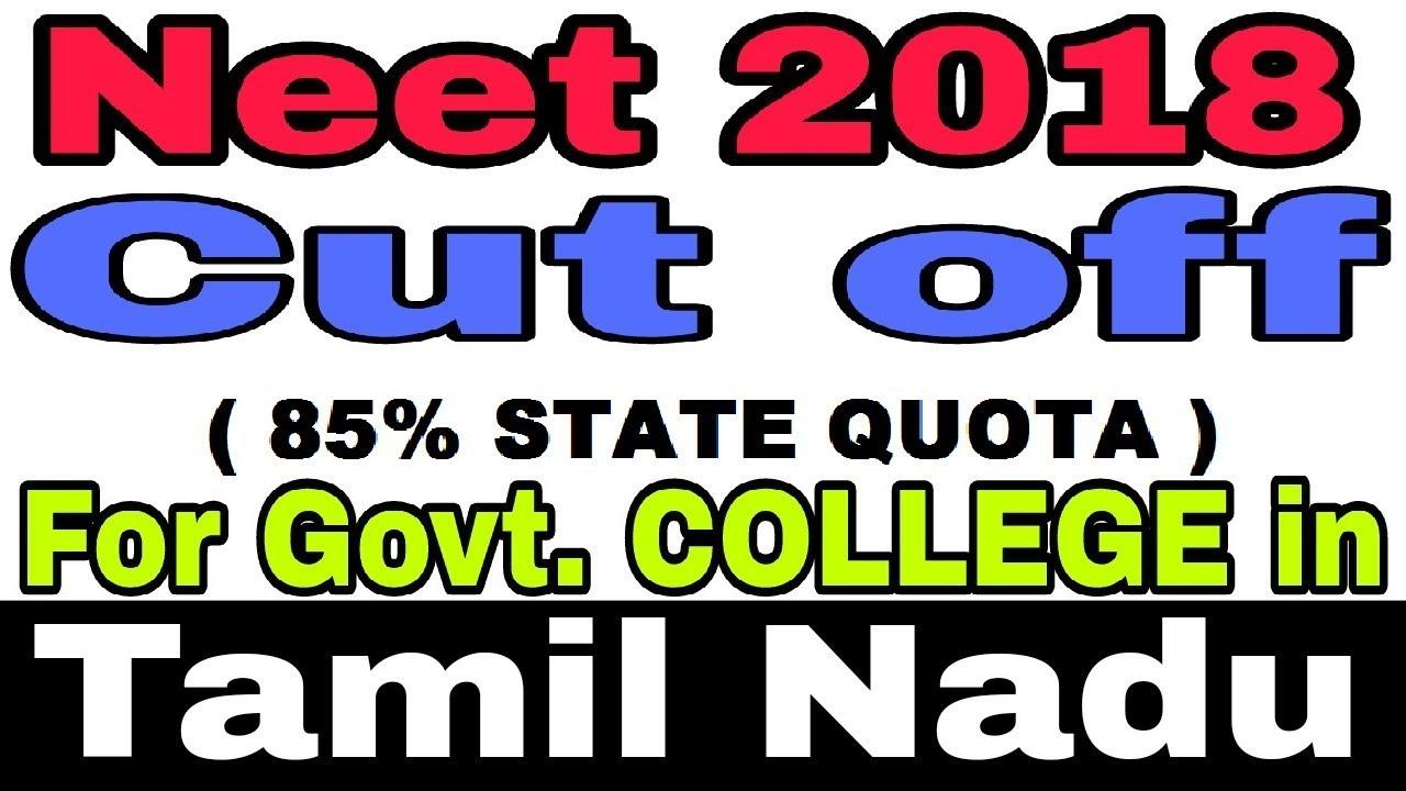 Neet 2018 cut off for TAMILNADU,நீட்2018, neet2018 cutoff for tamilNadu  goverment medical colleges