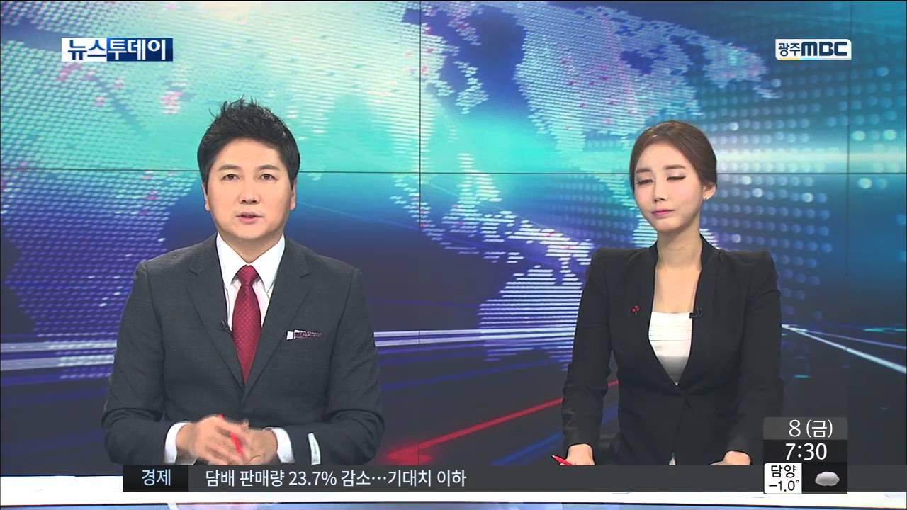 SBS News Foods Low In Calories Images   Favorite Food In