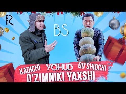 O'zimniki Yaxshi (o'zbek Film) | Узимники яхши (узбекфильм)