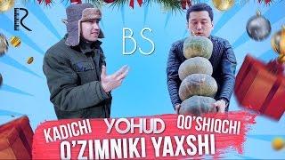 O'zimniki yaxshi (o'zbek film)   Узимники яхши (узбекфильм)