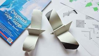 Урок 4 Оригами ЧАЙКА! Как сделать чайку из бумаги?! Origami Seagull!