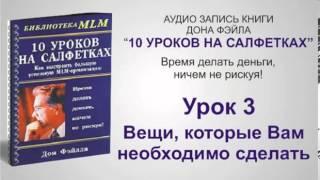 Урок 3 - 10 уроков на салфетках