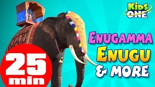 Enugamma Enugu | Chitti Chilakamma & more Nursery Rhymes Collection for Children | KidsOne