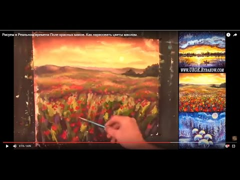 How to paint Valley of Flowers ★ Step by Step ★ Valery Rybakow