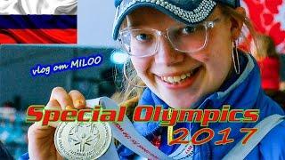 Как мы ездили на специальные ОЛИМПИЙСКИЕ ИГРЫ в Австрии 2017  /  Special Olympics 2017 in österreich