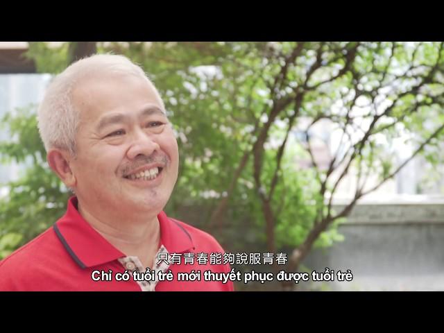 8.王溢嘉‧愛學網名人講堂(越南文字幕)