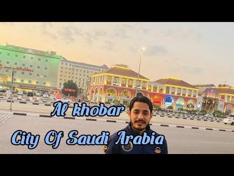 #Al khobar #Vlog #Saudi Arabia