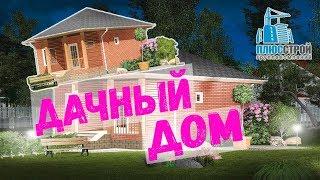 Дачный домик 46 м2