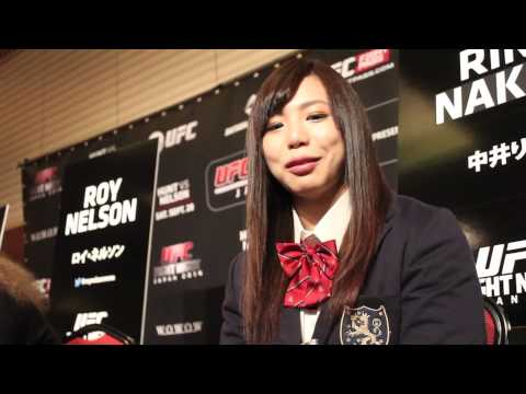 mma japan women dating An exclusive interview with wwwmma-in-asiacom japanese starlet rin nakai will face meisha tate at ufc fight night 52 on september 20, 2014 at the media sc.