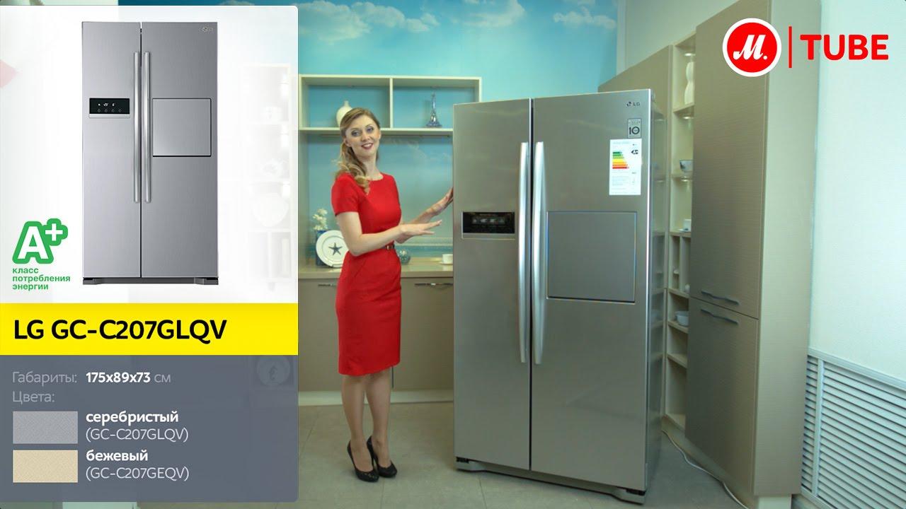 АКЦИЯ!!! М-Видео !!! Холодильник Bosh - 19990 р. - YouTube