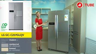 Видеообзор холодильника Side-by-Side LG GC-C207GEQV с экспертом М.Видео(, 2014-09-18T12:15:15.000Z)