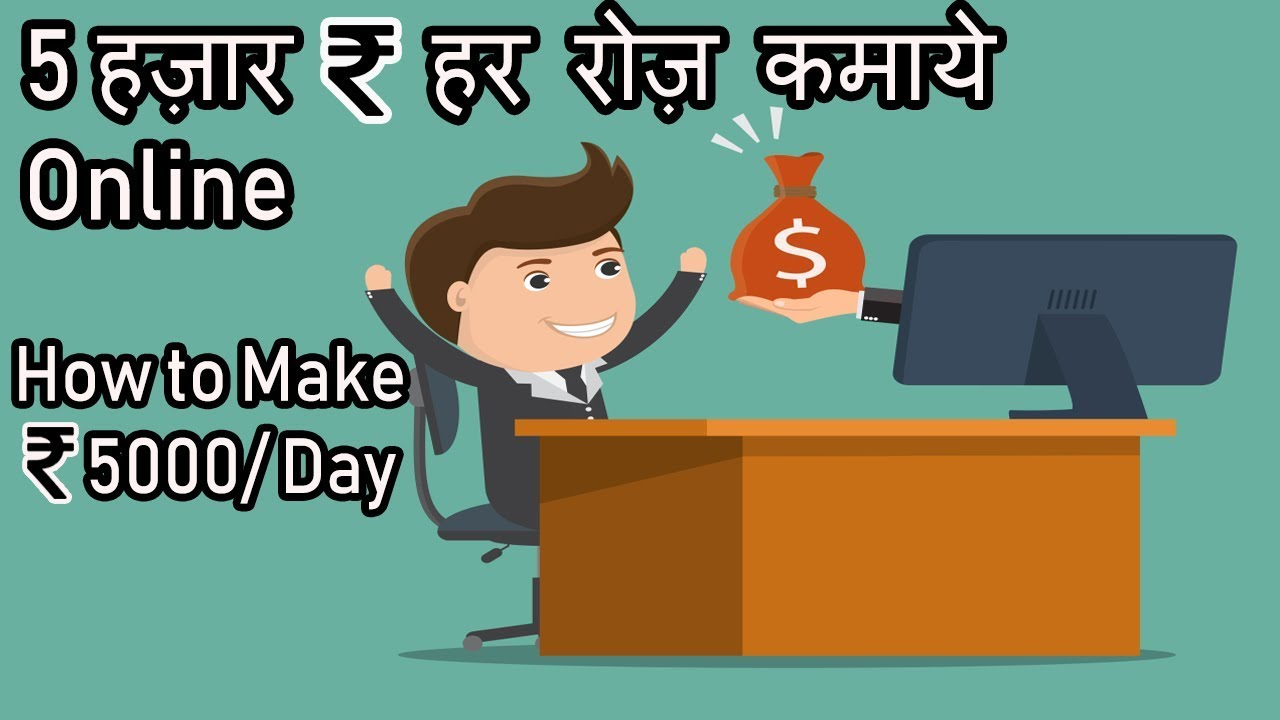 Earn 1 Lakh per Month Online With Zero Investment – Free
