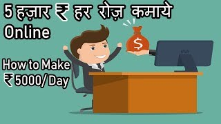 Earn 1 Lakh per Month Online With Zero Investment | Meesho Earning App
