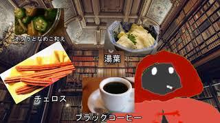 幻想卿ユバールの動画「バーチャルYouTuber【幻想卿ユバール】自己紹介」のサムネイル画像